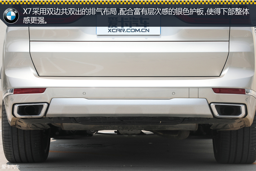 宝马(进口)2019款宝马X7