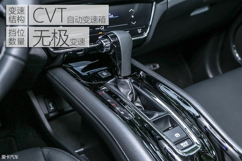 广汽本田新缤智1.5T试驾