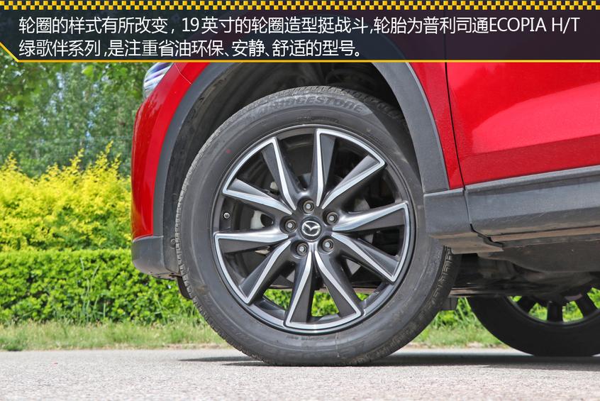 长安马自达2017款马自达CX-5