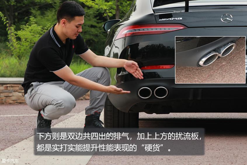 奔驰AMG GT50四门跑车