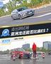试驾丰田亚洲龙汽油版 不向舒适妥协!