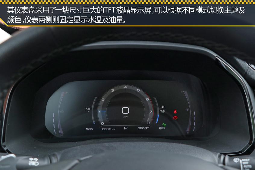 哈弗汽车2019款哈弗F7