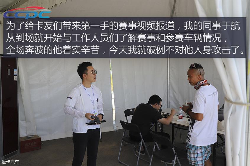 CCPC赛事集锦