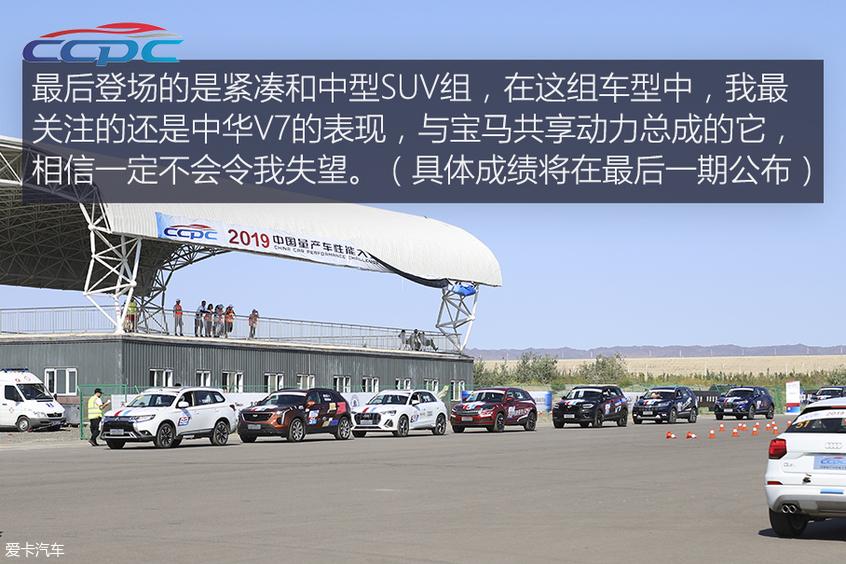CCPC集锦