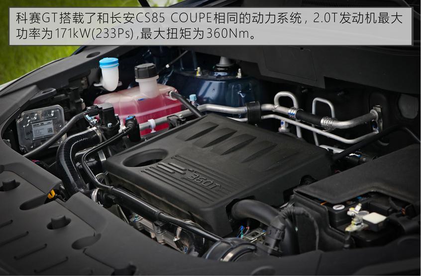 长安汽车2019款长安欧尚科赛GT