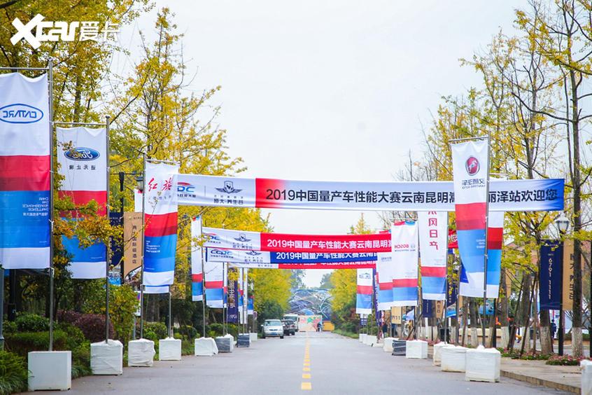 2019CCPC昆明嵩明嘉丽泽站