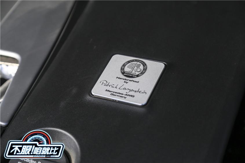 《不服咱就比》奔驰AMG S63