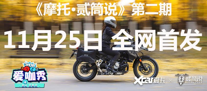 宝马摩托车;F750 GS