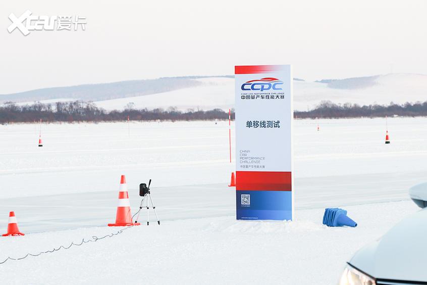 2019CCPC牙克石站正赛