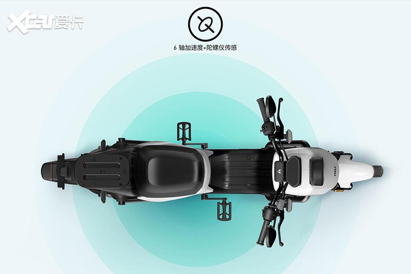 小牛电动车UQi (都市版)