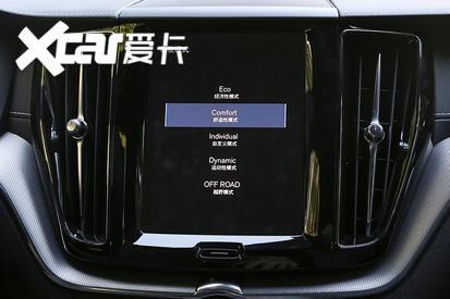 广汽丰田2018款汉兰达