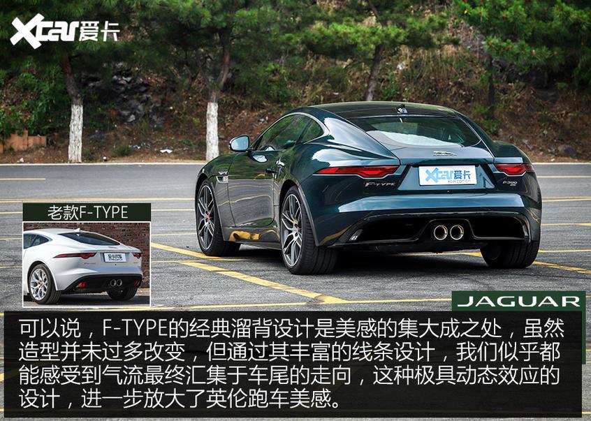 测试捷豹F-TYPE