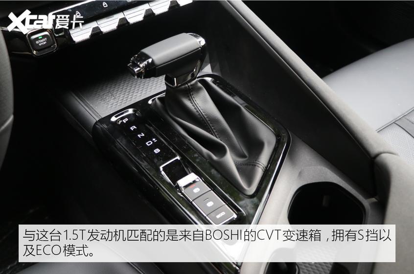新宝骏2020款新宝骏RC-5