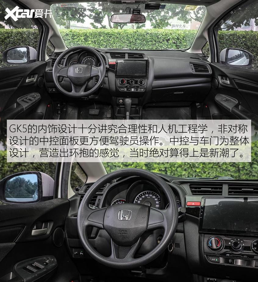 广汽本田2021款飞度