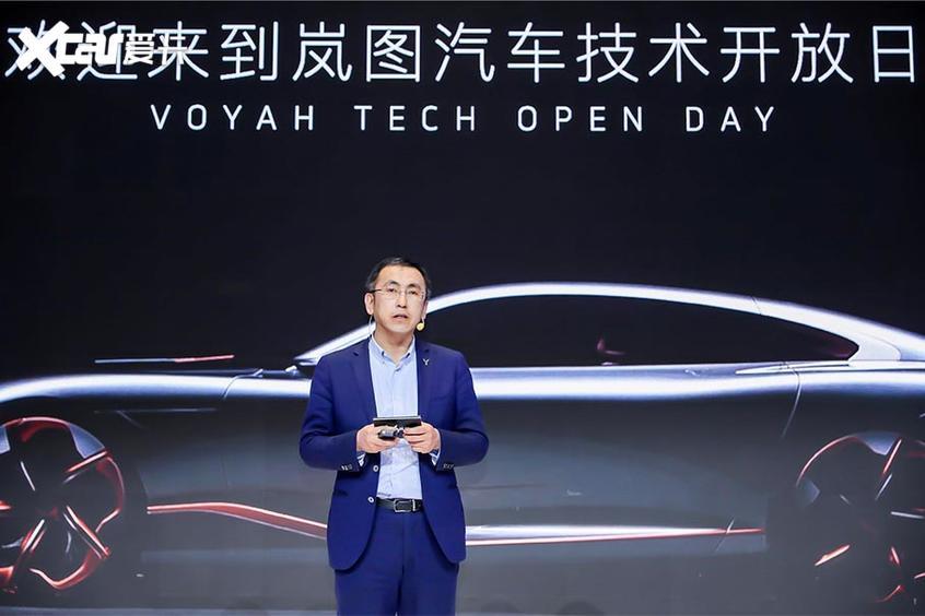 嵐圖公布1.5T增程技術性 全新升級SUV十二月先發