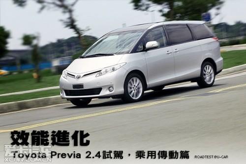 2012款丰田普瑞维亚 高清图片