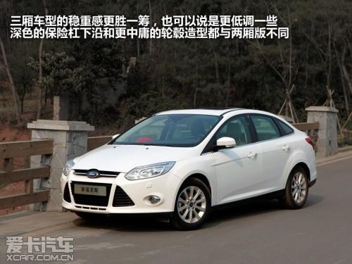 长安福特 2012款新福克斯三厢