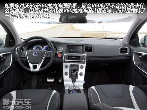 旅行 迈腾/在推出全新迈腾之后,大众顺势引入了全新的迈腾旅行版车型,...