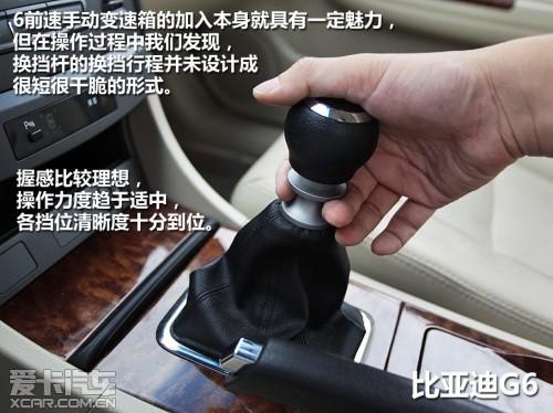 长城C50 1.5T手动尊贵版;比亚迪G6 1.5TI手动尊贵版