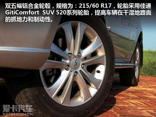 奇瑞汽车 2012款瑞虎