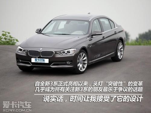华晨宝马全新335Li