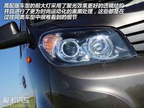 微客大不同 试驾郑州海马福仕达荣达高清图片