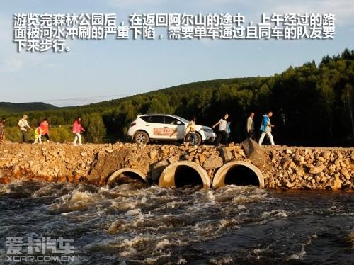 东风日产 2011款楼兰