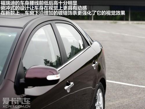 东风悦达起亚 2012款福瑞迪