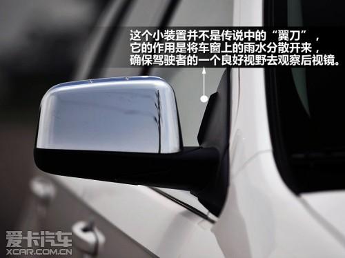 福特锐界2.0T EcoBoost