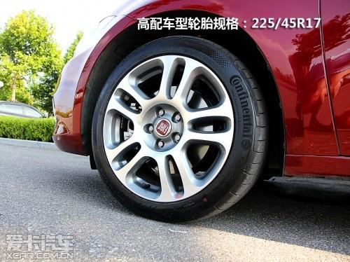 广汽菲亚特 2012款菲翔