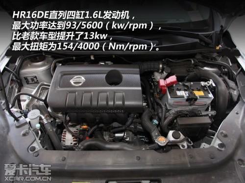 东风日产 2012款新一代轩逸