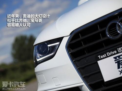 试驾新A4L 40TFSI quattro运动版