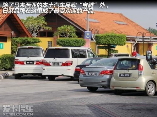山城怡保一日游 爱卡旅行社之马来西亚