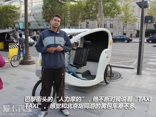 华晨宝马 2013款宝马3系