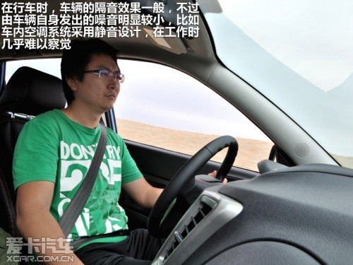 长安cs35   cs35在驾驶时不会给驾驶者带来任何困扰,刹车的高清图片