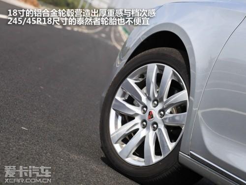 上汽荣威950