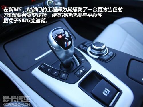 宝马M 2012款宝马M5