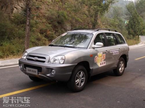 华泰汽车 2012款圣达菲
