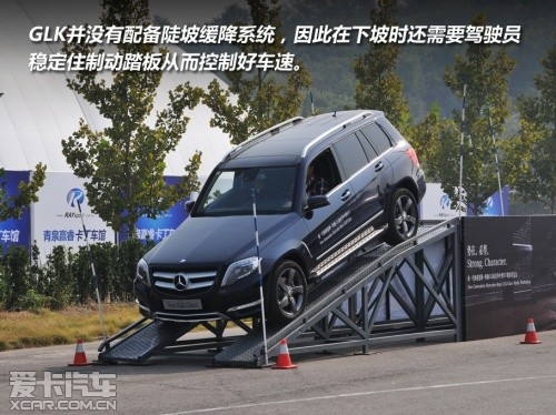 奔驰glk300怎么样 北京奔驰glk300配置高清图片