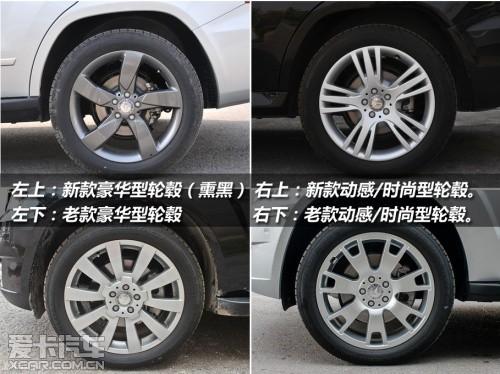 13奔驰glk最高优惠直降10万 glk配置报价 最高优惠高清图片