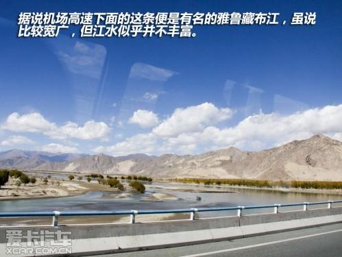 行走云端 爱卡旅行社拉萨-珠峰大本营