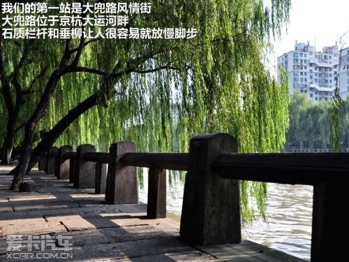 小门脸大文化 奥迪A1五门版游别样杭州