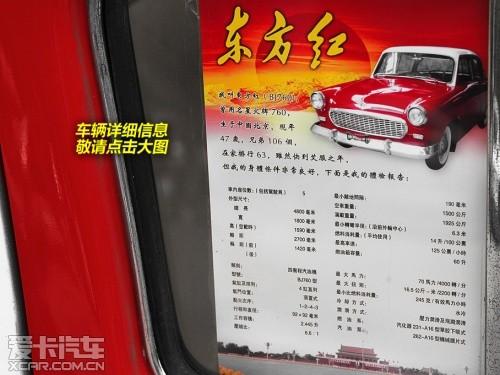 2012老式汽车中国公开赛