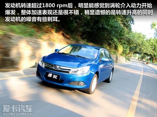 比亚迪汽车 2012款速锐