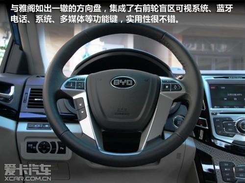 比亚迪汽车2012款速锐