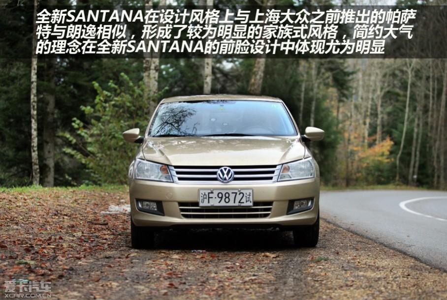 【图】爱卡试驾全新大众桑塔纳-爱卡汽车图片