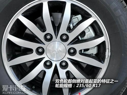 起亚2013款起亚VQ-R