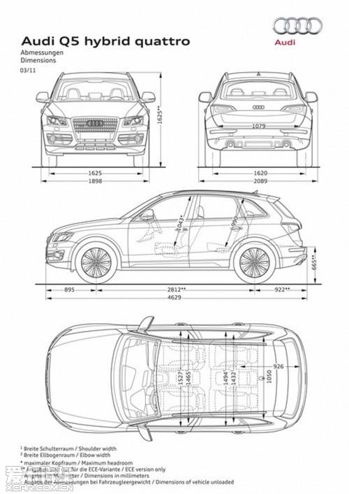 奥迪Q5 hybrid冬季试驾及油耗测试