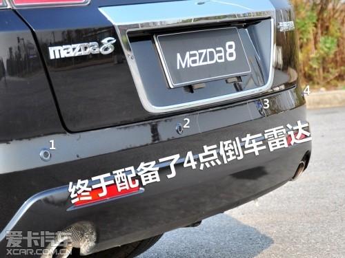 一汽马自达2013款马自达8