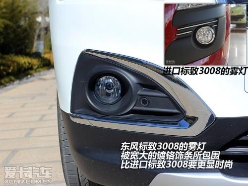 东风标致2013款标致3008